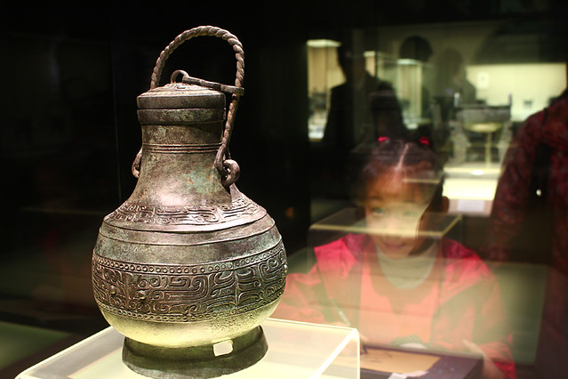Bronze collection - Shanghai Museum