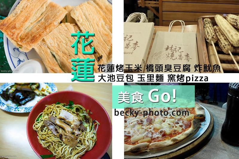 2015.food