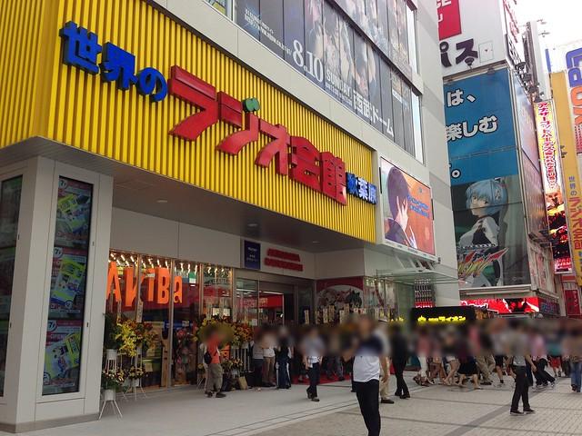 札幌 ファクトリー ボルダリング