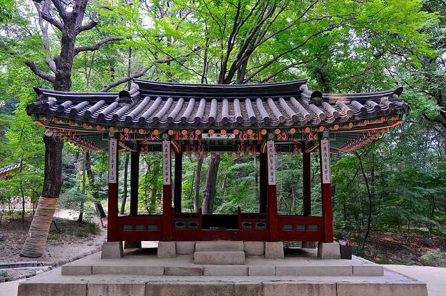 Changdeokgung forest pavilion