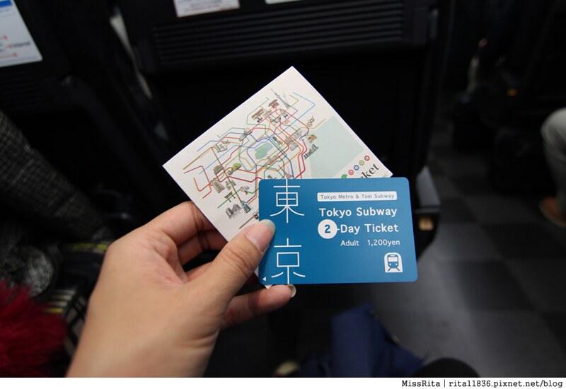 日本 東京 自由行 行程規畫1