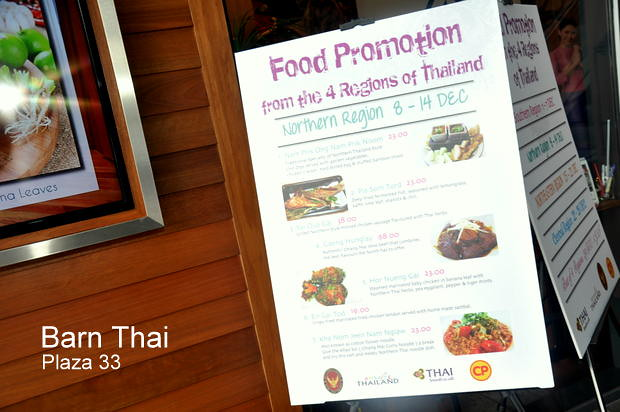 Barn Thai 17