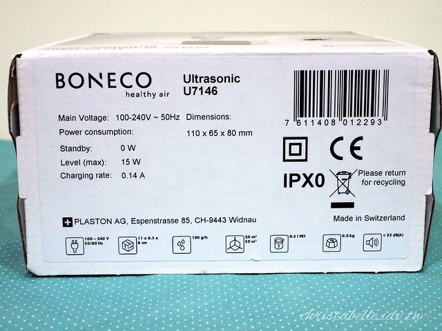Boneco 旅行加濕器