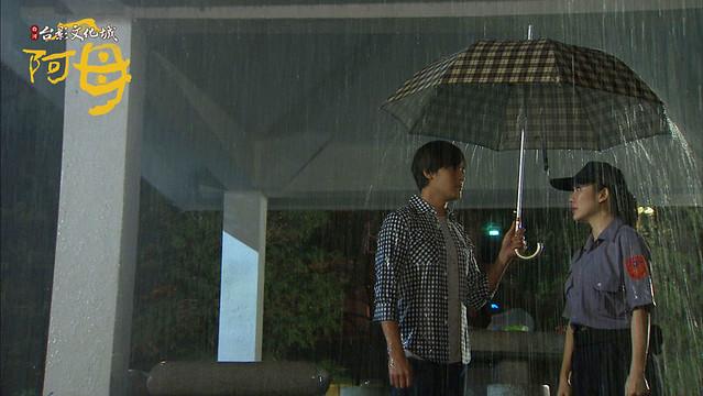 2325-雅方~你已經內傷了~未什麼還要這樣淋雨找爸爸?