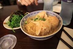 @ Hong Kong