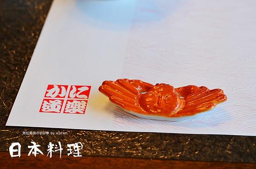 shiwu12