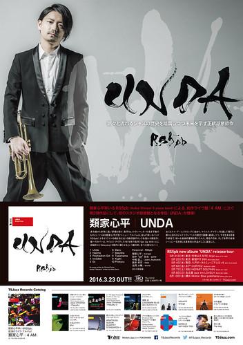 UNDA A5 Flyer