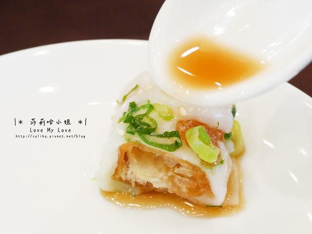 台北東區華漾中崙港式飲茶點心推車 (5)