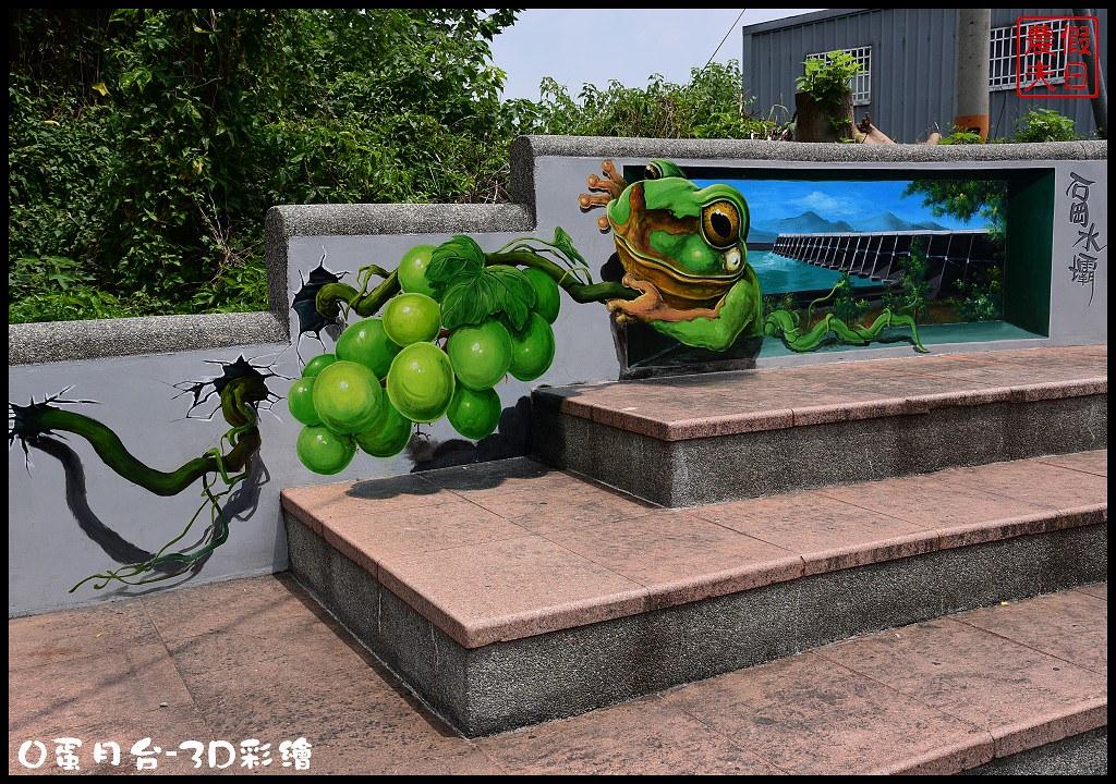 0蛋月台-3D彩繪DSC_3893