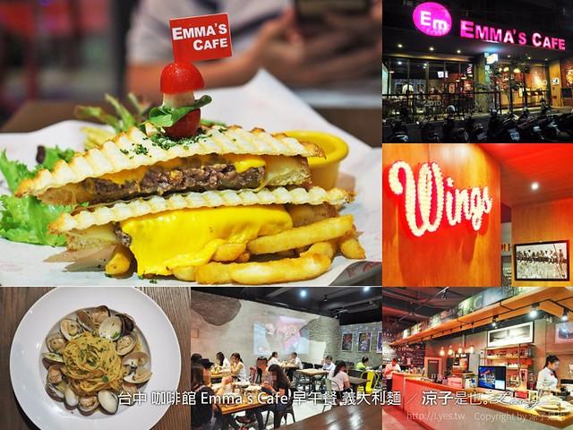 台中 咖啡館 Emma's Cafe 早午餐 義大利麵 88