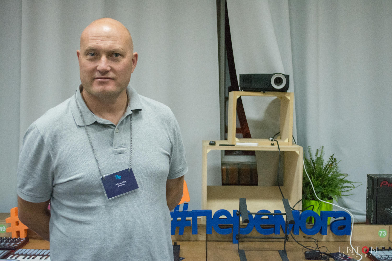 Kiev Music Summit