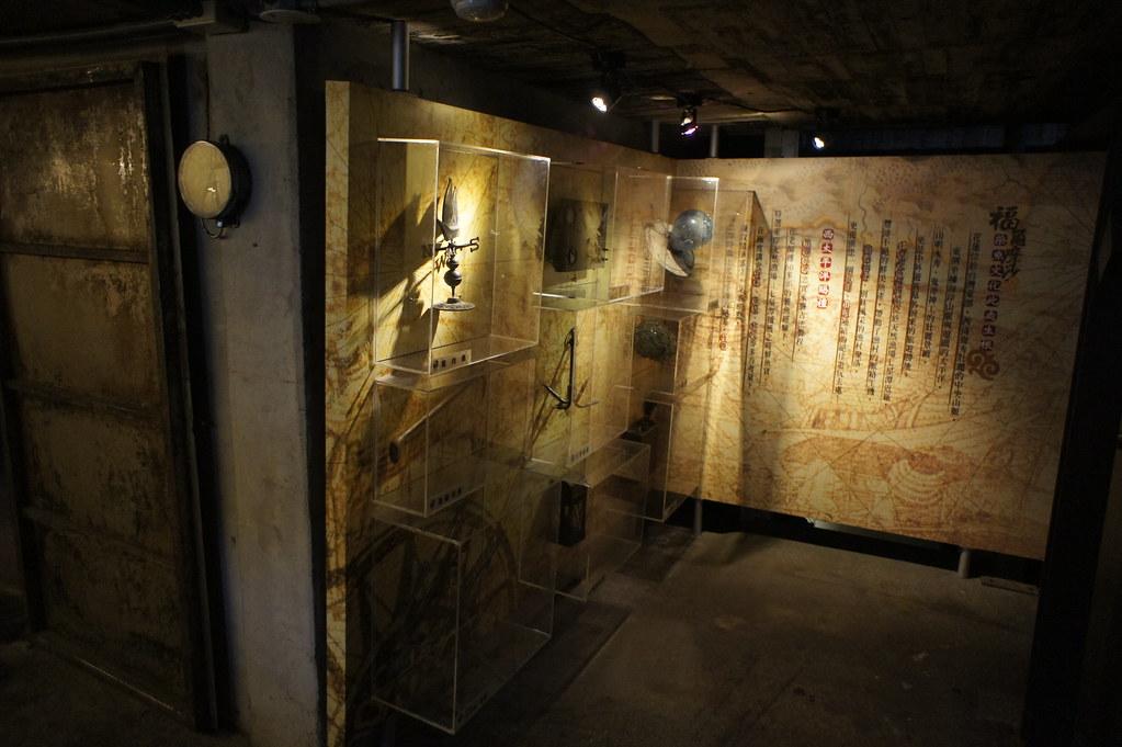 七星潭柴魚博物館 (14)