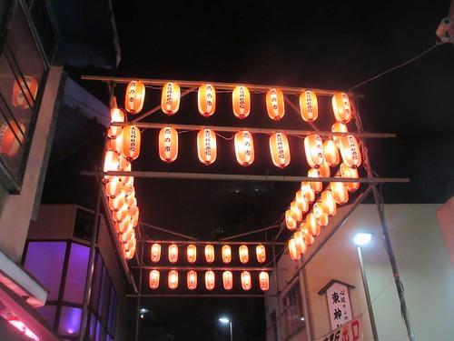 酉の市(練馬)