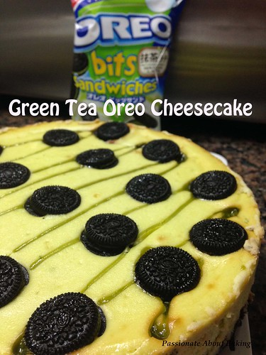cheesecake_greentea01