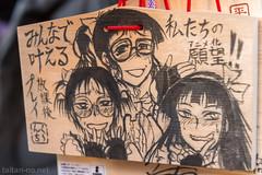 神田明神_絵馬_20150103-DSC_5863