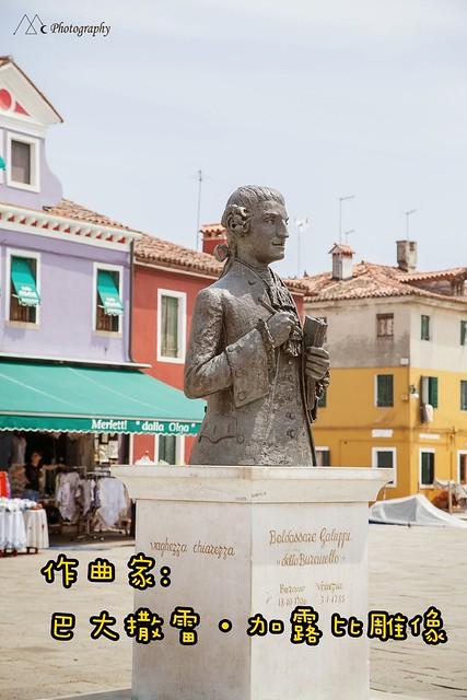 Venice burano (29)
