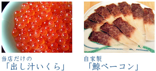 hokake-sushi-recommend-dish