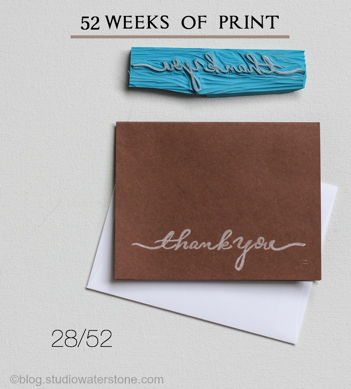52 Weeks of Print: 28/52
