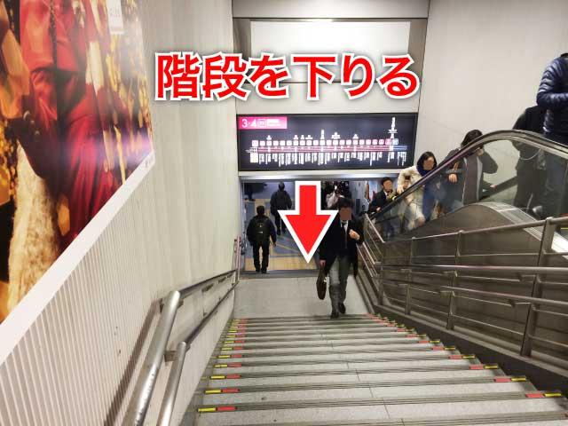 東横線への階段
