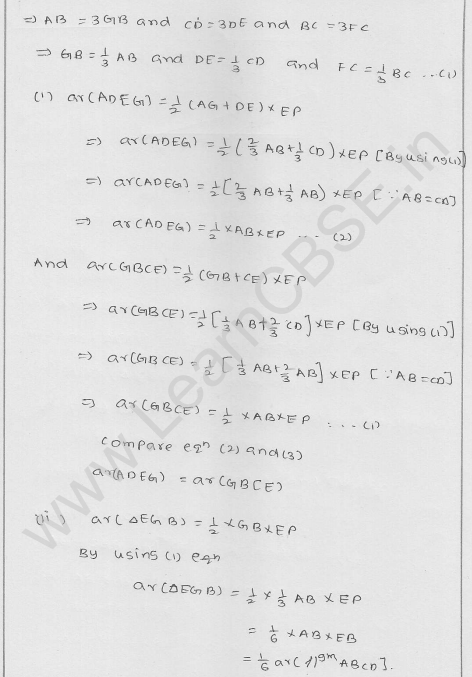 RD Sharma Class 9 solutions Chapter 15 Areas of parrallelograms and Triangles Ex 15.3 18