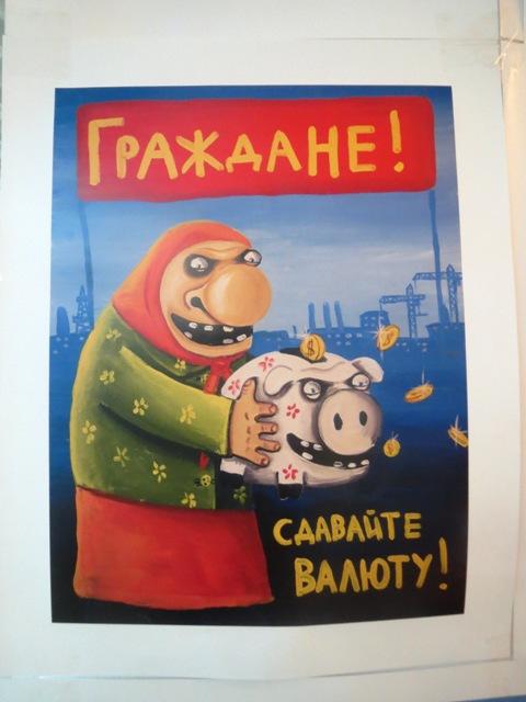 Новые работы Васи Ложкина — Блоги — Эхо Москвы, 25.12.2014