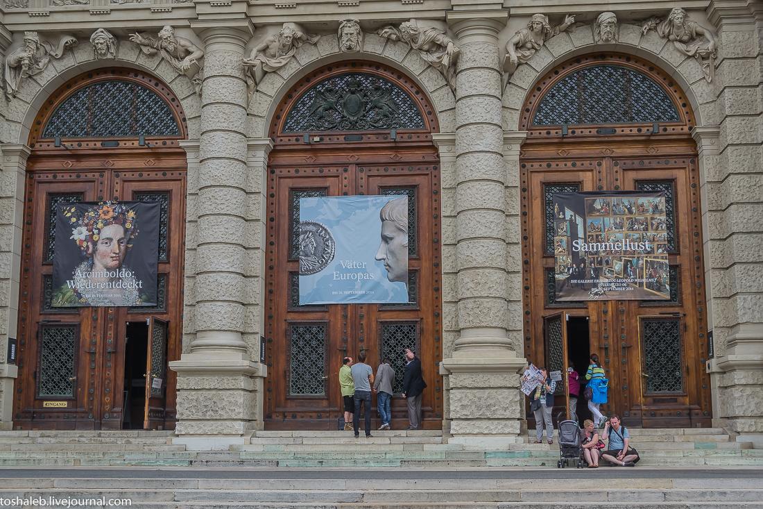 Вена_музей-3