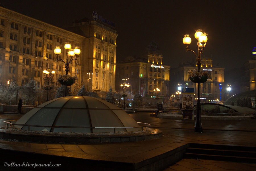 Winter evening in Kyiv city center