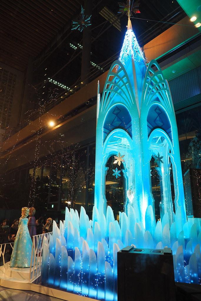 丸大樓 Frozen