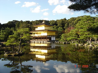 "Kinkaku-ji or ""Golden Pavilion"" Temple, Kyoto, November 2006"