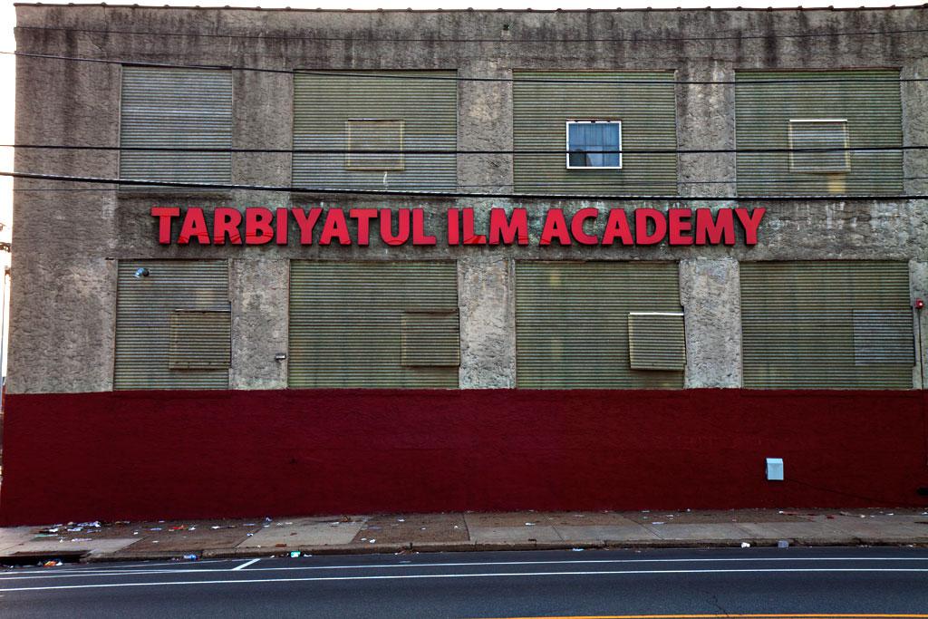 Tarbiyatul-Ilm-Academy--Juniata
