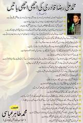 Hazrat Ali Jafar