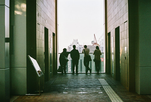 city friends people film analog canon vintage lost fuji view ae1 superia adventure hong kong 400 overlook hang