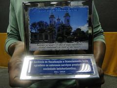02/12/2014 - DOM - Diário Oficial  do Município