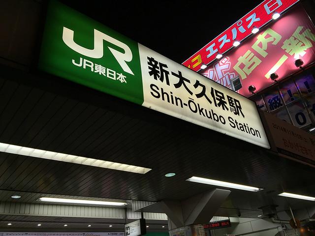 26_shinokubo