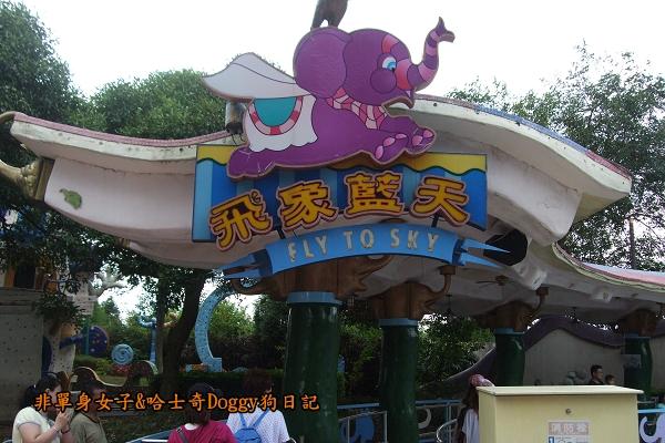 麗寶探索樂園07