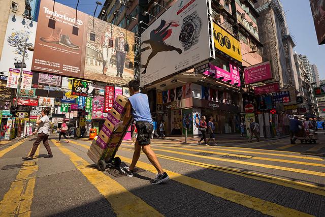 Mong Kok street life, Hong Kong.