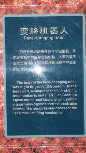Chengdu-Teil-3-071