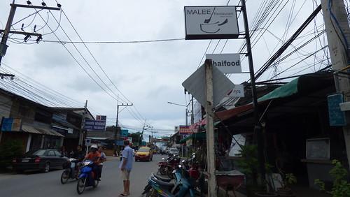 Koh Samui Malee Restaurant