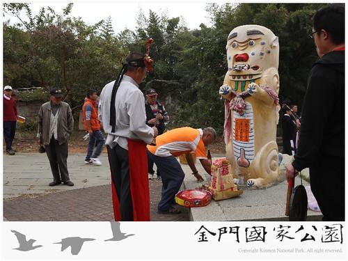 泗湖代天巡狩醮慶-04