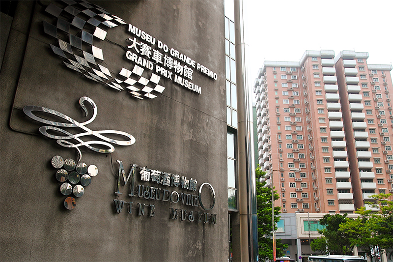 Grand-Prix-Museum