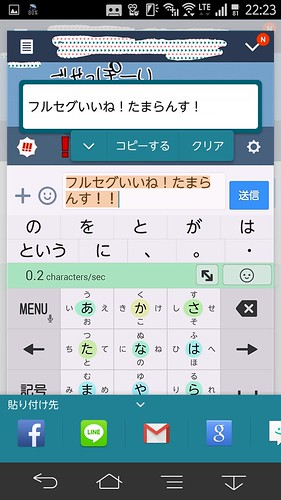 Screenshot_2014-11-25-22-23-33