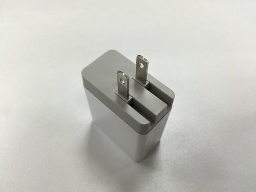 Foldable Plug