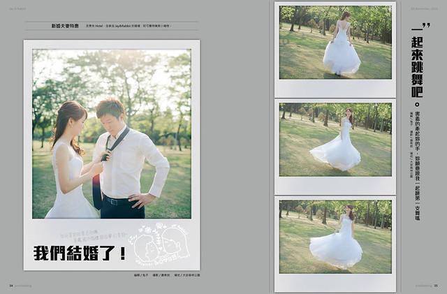 婚紗雜誌18