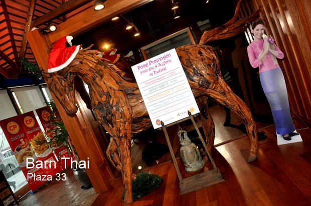 Barn Thai 15