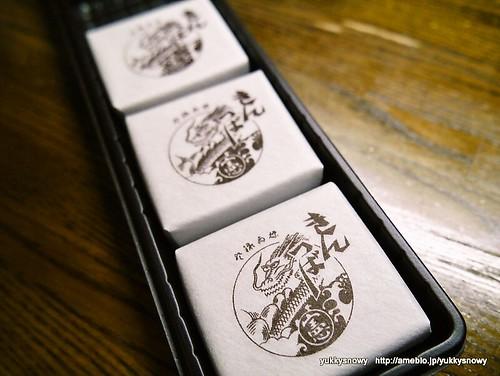 金沢銘菓 中田屋のきんつば 香林坊大和にもあります