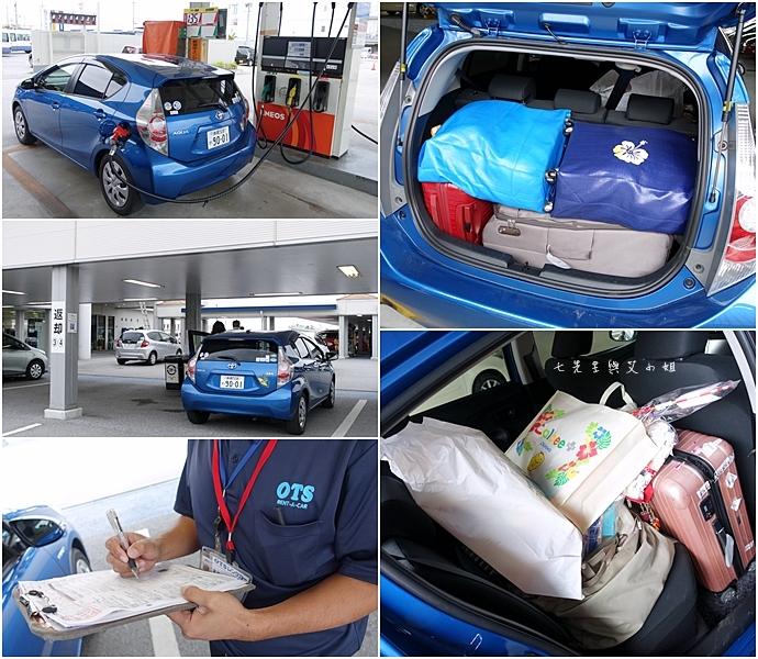 4 日本沖繩五天四夜租車自由行 OTS 租車