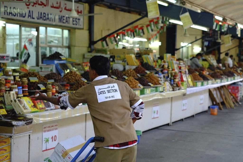 Dates Section - Deira Fish, Meat & Vegetable Market, Dubai