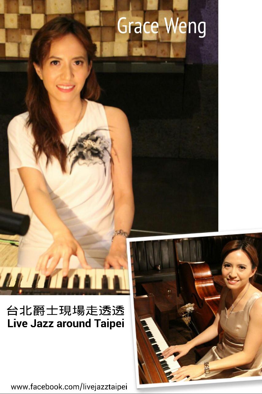 Piano-Grace
