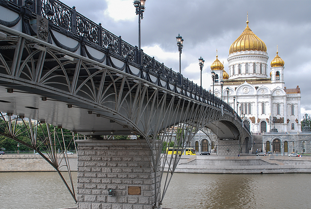 Moscovo'08 0637