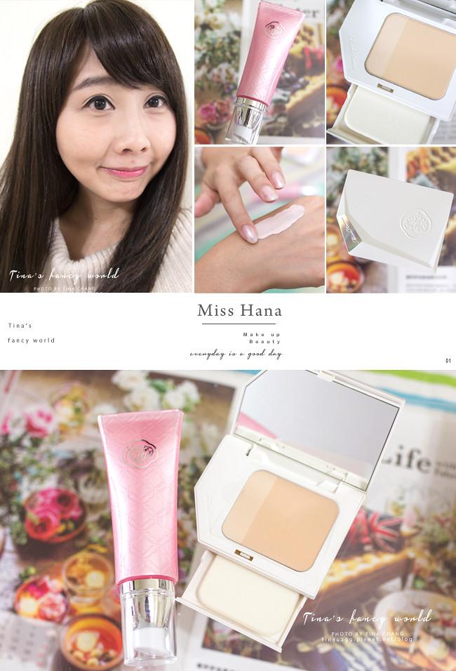 tinax86 shop-01